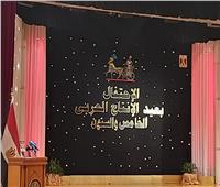 انطلاق فعاليات الاحتفال بالعيد الـ 65 للإنتاج الحربي