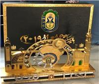 المالية: عملات تذكارية لإحياء ذكرى تأسيس «المحكمة الدستورية» و«بنك مصر»