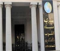 غدا.. قطع مياه الشرب عن 7 مناطق في الإسكندرية