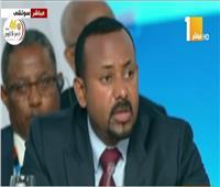 فيديو| رئيس وزراء إثيوبيا: «السلام» هو الأساس للحفاظ على الرخاء