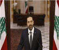 الحريري يرحب بدعوة الرئيس اللبناني للحوار