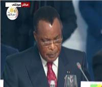 فيديو| رئيس الكونغو: نحتاج لتمويل مشروعات الغاز والبترول بالقارة الأفريقية