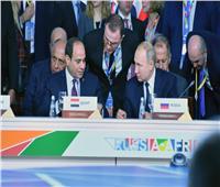 بعد قليل.. مؤتمر صحفي للسيسي وبوتين في ختام القمة الروسية الأفريقية