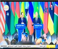 بث مباشر| مؤتمر صحفي للرئيس السيسي ونظيره بوتين في ختام القمة الروسية الأفريقية