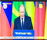 بوتين: علاقات روسيا متجذرةمع الدول الإفريقية