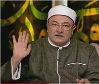 فيديو| خالد الجندي: قبول العوض ليس حرامًا