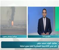خبير عسكري: الجيش التركي يقتل الشعب السوري بنفس أدوات داعش