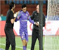أول تعليق من محمد عواد بعد إصابته في مباراة الزمالك وجينيراسيون