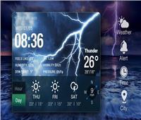 أهم 5 تطبيقات تساعدك على متابعة الأحوال الجوية لحظة بلحظة