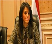 رانيا المشاط: وضعنا برنامج الإصلاح الهيكلي لتطوير قطاع السياحة