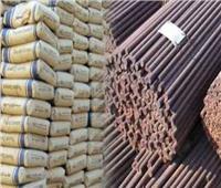 أسعار مواد البناء المحلية بنهاية تعاملات اليوم 25 أكتوبر