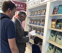 الحاج علي: لم نتوقع الاقبال الصربي على كتب اللغه العربية
