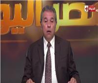 توفيق عكاشة: حكومات دول العالم الثالث تعوض الفارق الثقافي لمواطنيها