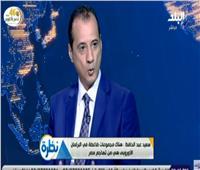 «عبد الحافظ»: منظمات إخوانية تتواصل مع البرلمان الأوروبي للهجوم على مصر