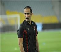عبد الحفيظ يكشف سبب غياب لاعبي الفريق عن المران