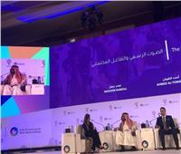 بمشاركة السفير السعودي..انطلاق منتدى «مسك للإعلام»