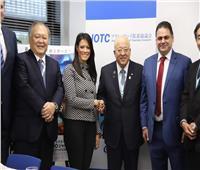 المشاط تلتقي رئيس مجلس إدارة اتحاد شركات السياحة والسفر اليابانية