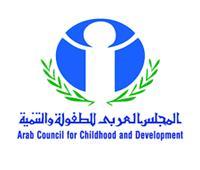 """المجلس العربي للطفولة يطلق """"لقاء رؤى الأطفال في مصر"""" حول التعليم الجيد بالقاهرة"""