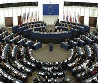رموز المصريين بالخارج يستنكرون بيان البرلمان الأوروبي