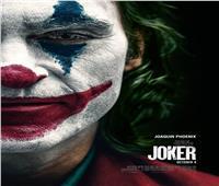 «الجوكر» يتربع على عرش إيرادات أفلام التصنيف العمري «R» في العالم