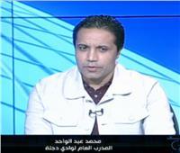 عبد الواحد: مباراة ودية أسبوعية لـ «دجلة» خلال توقف الدوري
