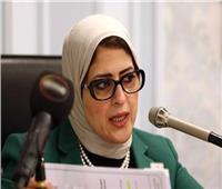 عاجل| أول رد من وزيرة الصحة في واقعة التعدي على طبيب بمستشفى الهلال