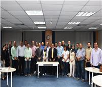 المعهد المصرفي ينظم لقاءات مع رؤساء بعض البنوك المصرية