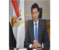 وزير الرياضة يُهني البعثة المصرية بالفوز بصدارة بطولة العالم للكاراتية