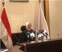 وزيرة الصحة: نصف أول دفعات الزمالة ستخصص للمرحلة الأولى من التأمين الصحي الجديد