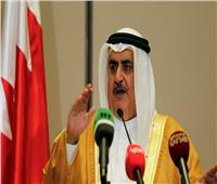 وزير خارجية البحرين: مقتل البغدادي يشكل ضربة قاصمة لتنظيم داعش الإرهابي