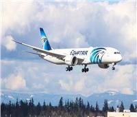 هبوط طائرة مصرية في السعودية «اضطراريًا»