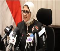 تفاصيل كاملة.. وزيرة الصحة تكشف خطة تطوير التعليم الطبي بمصر