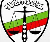 تشكيل قائمة المستشار محمد عبدالمحسن لانتخابات «نادي القضاة»