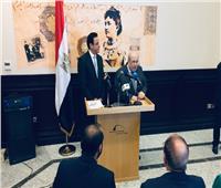 صور| بتكلفة 26 مليونا.. «الفقي» ونائب محافظ القاهرة يفتتحان قصر الأميرة خديجة بحلوان