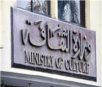 وزارة الثقافة تنظم الملتقى الثاني لدمج شباب الحدود بأسوان أوائل نوفمبر