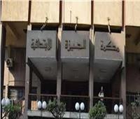 """تأجيل مرافعة الدفاع عن المتهمين بـ""""أحداث السفارة الأمريكية الثانية """" لـ 18 نوفمبر"""