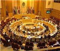 البرلمان العربي يناقش اليوم رفع اسم السودان من قوائم الإرهاب
