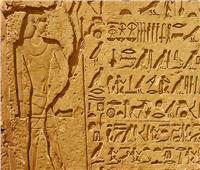 حكايات| دواة ومقلمة.. تعليم الفراعنة بـ«السباو» و«الأوستراكا» والحبرين الأحمر والأسود