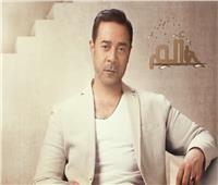 فيديو| مدحت صالح يطرح «ألم»
