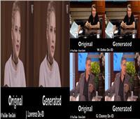 فيديو  فيسبوك تطور الذكاء الإصطناعي لمواجهة تقنية التعرف على الوجه