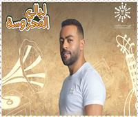اليوم.. تامر عاشور يحيي حفلا غنائيا بموسم الرياض