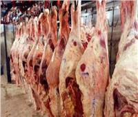 تغرف أسعار اللحوم بالأسواق اليوم ٢٩ أكتوبر