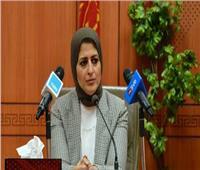 وزيرة الصحة: إضافة 1035 سرير إقامة لـ24 مستشفى حميات