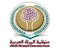 منظمة المرأة العربية تُشارك في حملة «أنتِ الحياة» لمريضات سرطان الثدي