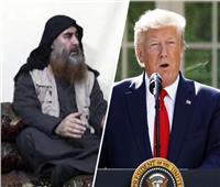 ترامب: القوات الأمريكية قتلت خليفة البغدادي المحتمل