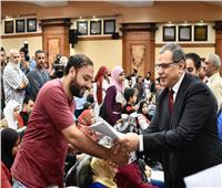 بنك مغربي يعين 25 موظفا من ذوي القدرات الخاصة بالقاهرة