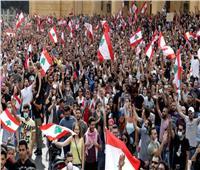 استمرار التظاهرات في لبنان رغم «استقالة الحريري»