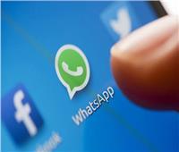 «فيسبوك» تقاضي شركة إسرائيلية لاختراقها «واتسآب»