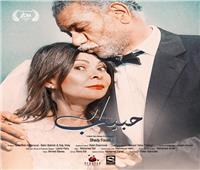 صور  سيد رجب في العرض العالمي الأول لـ«حبيب» بأيام قرطاج السينمائية