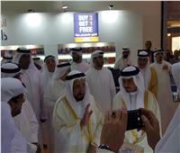 القاسمى يفتتح  معرض «الشارقة الدولي للكتاب»